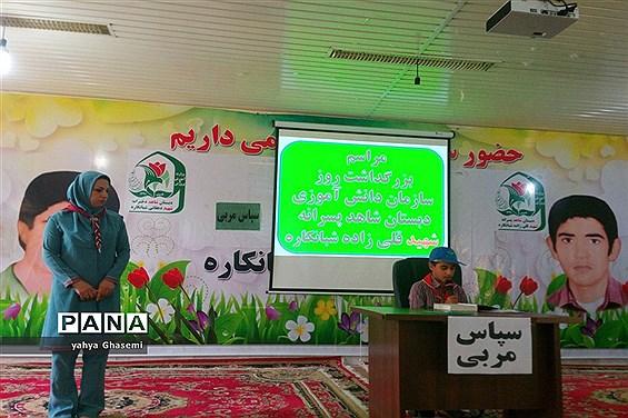 مراسم بزرگداشت سالروز تاسیس سازمان دانش آموزی در دبستان شهید قلی زاده  شبانکاره-1