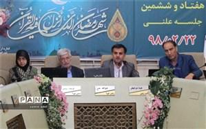 مدیرکل آموزش و پرورش اصفهان : اگر می خواهیم حال جامعه خوب باشد باید حال آموزش و پرورش خوب باشد