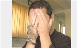 سارق بیمارستان رجایی دستگیر شد