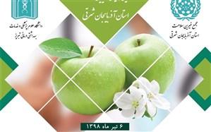 ششمین همایش مجمع خیرین سلامت آذربایجانشرقی ششم تیرماه برگزار می شود