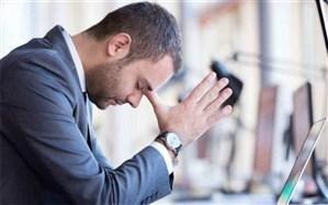 نبود امنیت شغلی عاملی برای افزایش استرس