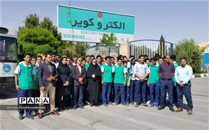 بازدید علمی دانش آموزان دبیرستان شهید صدوقی