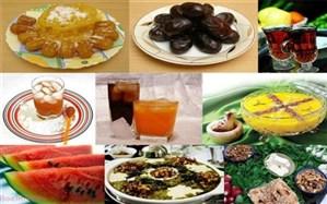 غذاهای مفید برای سحر و افطار