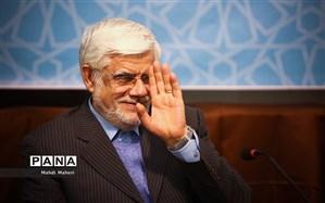 عارف از ریاست شورای عالی سیاستگذاری اصلاحطلبان استعفا کرد