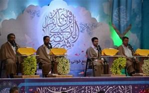 برگزاری مراسم جمعخوانی قرآن در مصلی ارومیه