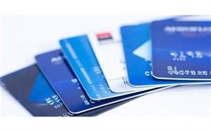 مدیر گروه بانکداری پژوهشکده بانکی: بانکمرکزی برای صیانت از حسابهای مردم تلاش میکند