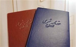 سیاووشی: صیغهنامه برای اعطای تابعیت به فرزندان زنان ایرانی کفایت میکند