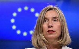 حمایت اروپا از پیشنهاد برگزاری کنفرانس حل تنش میان ایران و آمریکا