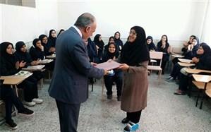 برگزاری آیین تجلیل از معلم ایثارگر و فداکار بیرجندی