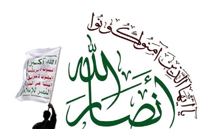 انصارالله یمن: امارات نیز در امان نخواهد بود