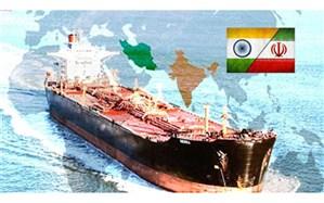 هند پس از انتخابات درباره خرید نفت ایران تصمیم می گیرد