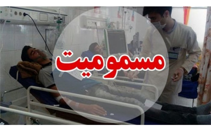 مسمومیت ۹۸۵ نفر با گاز گوگرد در کبودرآهنگ