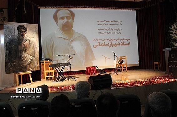 گرامیداشت  شهباز سلمانی، هنرمند فقید هنرهای تجسمی در اسلامشهر