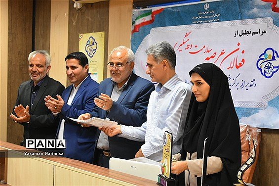 هفتمین جشنواره استانی نوجوان سالم  در امیدیه