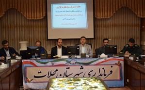 شهرستان محلات در تدارک ویژه برنامه های خرداد1398