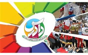 مرحله استانی المپیاد «طرح دادرس» خردادماه در اراک برگزار می شود