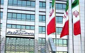 بارگذاری اطلاعات بیش از ۱۴۴ بیماری در سامانه وزارت بهداشت
