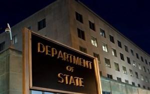 آمریکا فشار حداکثری علیه ایران برای عدم دستیابی تهران به سلاح هستهای اعمال کرده است