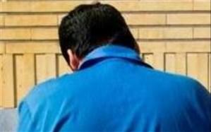 کلاهبردار 5 میلیاردی در ساوجبلاغ دستگیر شد