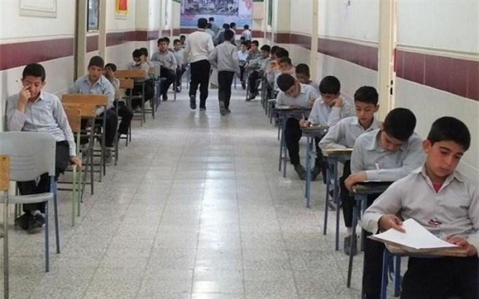 امتحانات خرداد