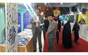 حضور پررنگ آموزش و پرورش استان در چهاردهمین نمایشگاه بین المللی قرآن و عترت