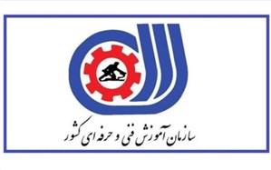 موزه ملی آموزش های فنی و حرفه ای کشور در استان البرز ایجاد میشود