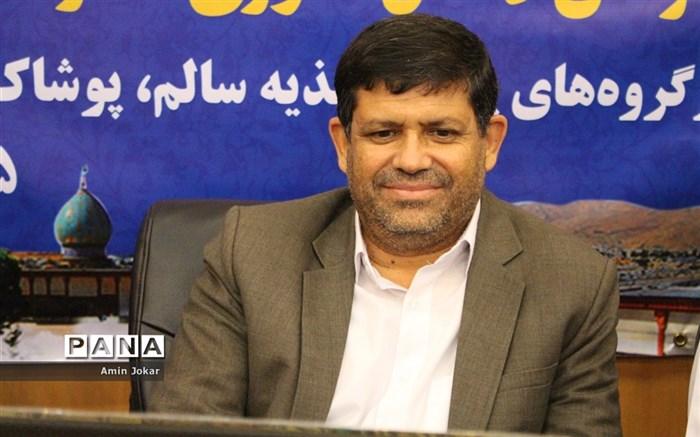 دوره آموزش تخصصی مسئولان سازمان دانش آموزی ادارات استان فارس