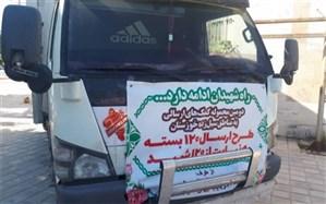 ارسال کمکهای مردمی  مسجد آذربایجانیهای مقیم بوشهر به سیلزدگان  خوزستان