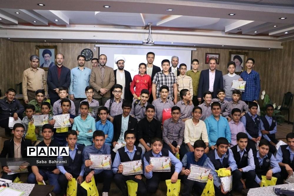 برگزاری آیین تجلیل از برگزیدگان مسابقات قرآن، عترت و نماز شهرقدس