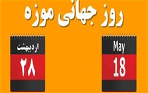 ویژه برنامههای روز جهانی موزه و هفته میراث فرهنگی در فارس