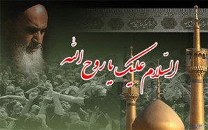 کمیته های بزرگداشت ارتحال امام (ره) در شهرستان ری فعال شدند