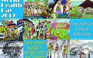 سه دانشآموز کرمانشاهی در مسابقه نقاشی سازمان جهانی بهداشت موفق به کسب مقام شدند