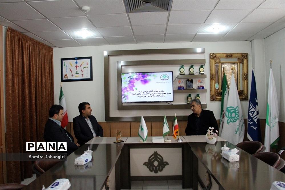 جلسه مدیران بانک قرض الحسنه رسالت بارئیس سازمان دانشآموزی خراسان جنوبی