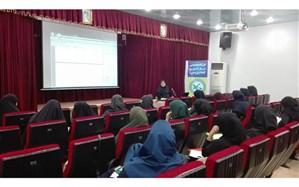 کارگاه تخصصی «بازآموزی اقدام پژوهی» در اهواز