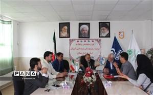دومین جلسه ساماندهی لباس فرم دانش آموزان استان خراسان شمالی برگزار شد