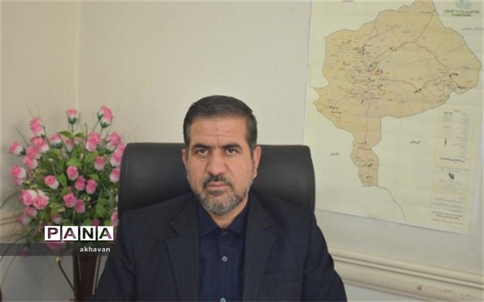 رئیس کمیته امداد امام خمینی ره بهاباد