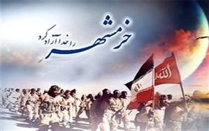 پیام نیروی انتظامی در گرامیداشت حماسه سوم خرداد