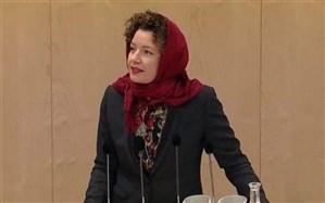 واکنش نماینده پارلمان اتریش به تصویب قانون منع حجاب در مدارس