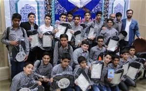 برگزاری مراسم تقدیر ازمنتخبین مسابقات نماز، قرآن و عترت  پاکدشت