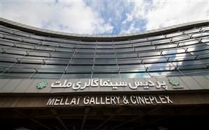 فروش آثار هنرهای تجسمی به نفع سیل زدگان در نمایشگاه «خانه خوبان»