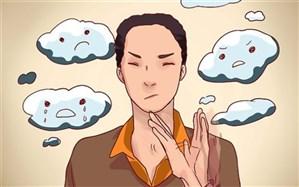 افکار منفی را شکست دهید