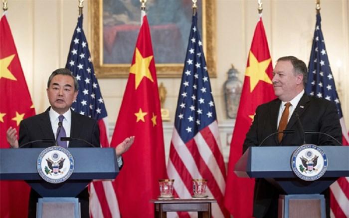 تماس وانگ یی با پمپئو، جنگ تجاری و کاهش تنش ایران و آمریکا