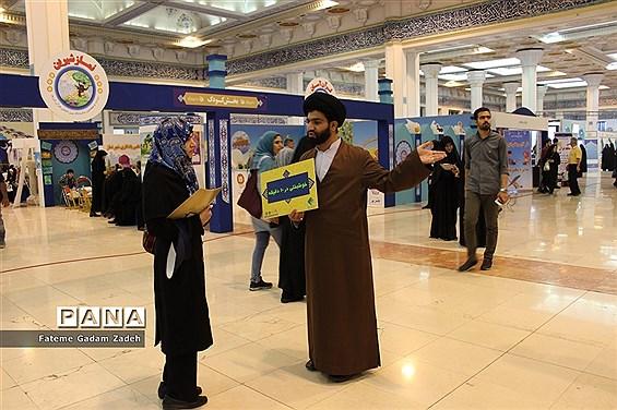 نمایشگاه بین المللی قرآن کریم در مصلی امام خمینی(ره) تهران