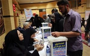 کمک 40 میلیارد ریالی مردم در شانزدهمین جشن گلریزان تبریز