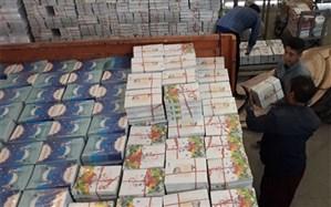 ثبت نام بیش از 213 هزار دانش آموز خراسان رضوی در سامانه فروش و توزیع کتب درسی