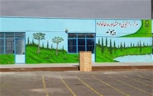 30 مرکز راهنمایی و مشاوره خانواده انجمن اولیا و مربیان تجهیز میشود