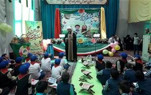 جشن شکرگزاری کسب مهارت خواندن قرآن برای پایه سوم ابتدایی ناحیه دو شهرری