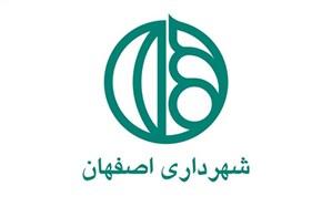 لایحه کمک سه میلیارد ریالی شهرداری اصفهان برای آزادی زندانیان جرایم غیرعمد به تصویب رسید