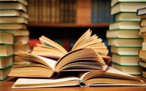 طرح مطالعه یک دقیقه ای در استان مرکزی اجرا میشود