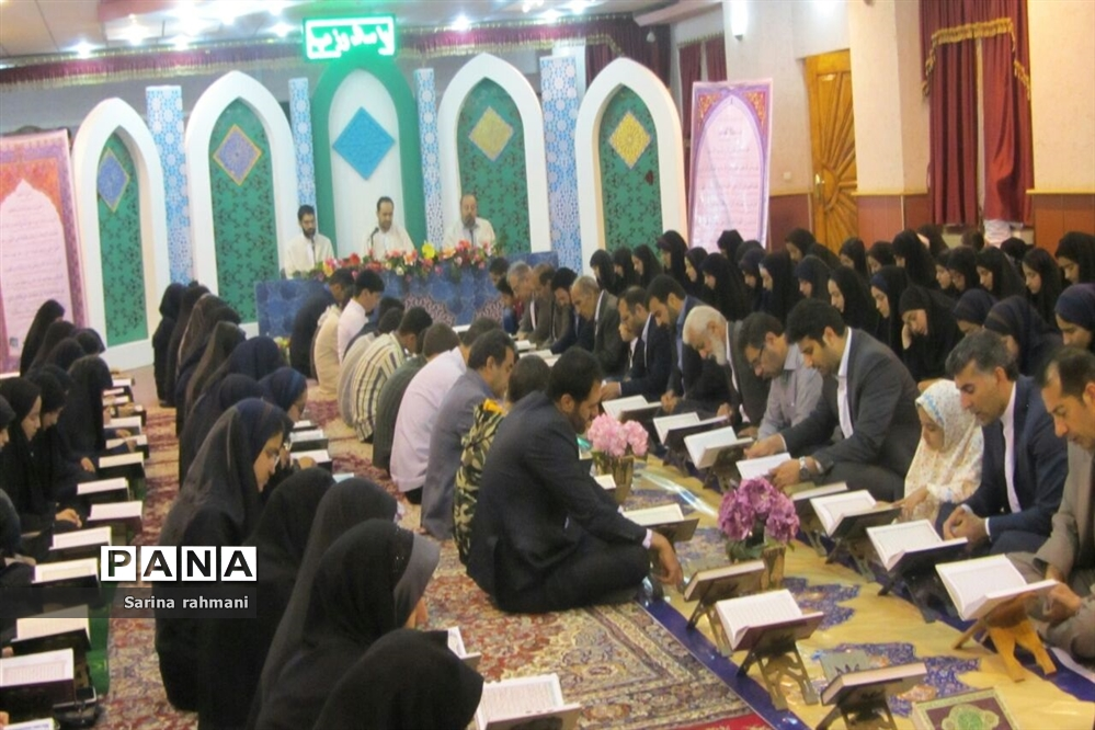 مجمع قرآن خوانی